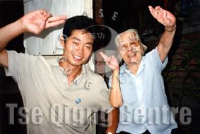Master Tse & Grandmaster Yang Meijun