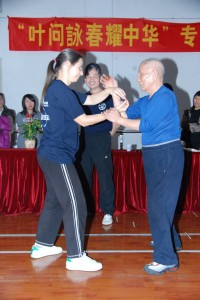 Chi Sau with Grandmaster Ip Chun