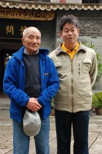 Master Tse & Grandmaster Ip Chun